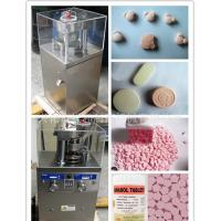 Buy cheap ZP9 Rotary type tablet press tablet machine from wholesalers