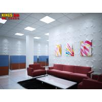Buy cheap Red / White Office PVC 3D Textured Wall Panels Commercial Decoration Wall Art from wholesalers