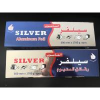 Buy cheap Food Cooking Heating Aluminum Foil Moisture Proof Heavy Weight Design from wholesalers