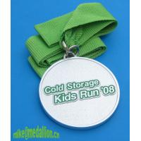 Buy cheap Ribbon Medal from wholesalers