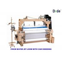 Four Nozzle Water Jet Fabric Loom Machine Cam Motion Shedding High Density