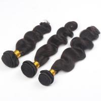 Buy cheap Thick Buttom 7a Virgin Hair 3 Bundles Real Human Brazilian Loose Wave Hair Bundles from wholesalers