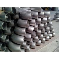 Buy cheap GR2 TITANIUM Pipe and Pipe Fittings / Titanium ,Nickel ,304,316L BW for industrial from wholesalers