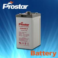 Buy cheap Prostar 2v 400ah battery from wholesalers