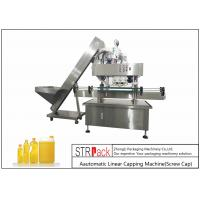 Buy cheap Intelligent Electric Screw Bottle Capping Machine PCL Control Capacity 40-100 BPM from wholesalers