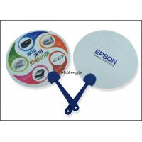Buy cheap Souvenir Personalized Plastic Hand Fans Colorful Compact Large Size PP product