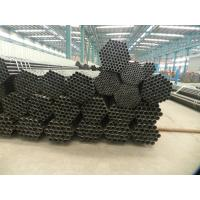 Buy cheap ASTM A106 ASME SA106 gr.b Seamless Carbon Steel Pipe sch40 / sch80 20# 45# 20G 35# from wholesalers