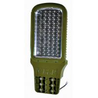 Buy cheap Classical led illumination 60W 120W 180W LED street light from wholesalers