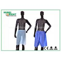 Buy cheap Blue Non Woven Men Silk Boxer Shorts For Spa Massage / Hair Saloon , Free Sample from wholesalers