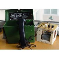 Buy cheap Portable Magneto Telephone from wholesalers