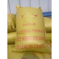 Buy cheap sodium ligno  sulphonate concrete admixture from wholesalers