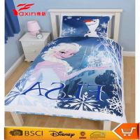 Buy cheap High quality China toddler Home Textiles,OEM Disney children bedding sheet sets,Microfiber Polyester bed sets from wholesalers