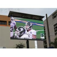 Buy cheap Portable IP65 Led Video Screen Rental , Hd Led Screen Hire Die Casting Al Cabinet from wholesalers