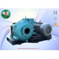 Buy cheap 250mm Outlet Cantilevered Horizontal Centrifugal Sand Slurry Pump For Metallurgical from wholesalers