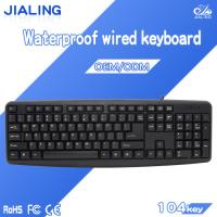Buy cheap china supply OEM wired waterproof gaming keyboard 104 keys standard keyboard from wholesalers