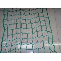 Buy cheap Cargo Net / Knotless Net from wholesalers