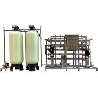 Buy cheap Ultra Pure Water Equipment RO Plant 2000L/H For Hemodialysis / Cosmetic / Beverage from wholesalers