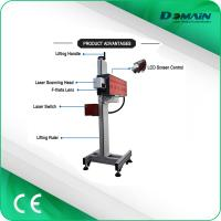 Buy cheap 10w/30w/50w Laser Marking Machine Co2 Fly Marker on Pvc Plastic Pipe from wholesalers