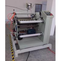 Buy cheap Adhesive Tape Cutting Machine 25MM-65MM from wholesalers
