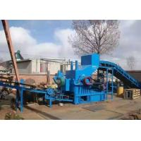 Buy cheap Metal scrap iron scrap crushing production line scrap steel shredder from wholesalers