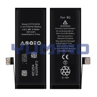 Buy cheap Top Quality High Performance Brand New Lithium-ion Replacement Battery for iPhone 8 Mobile Phone Batteries Accessories from wholesalers