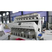 Buy cheap Rice colour Sorter Machine from wholesalers