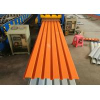 Buy cheap Orange Color Powder Coated Corrugated Steel Roofing Sheets / Corrugated Metal Panels from wholesalers