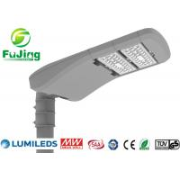 Buy cheap 2 Modular Intelligent Led Street Light 100w 120w Low Energy Consumption from wholesalers