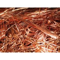 Buy cheap wast copper 99% from wholesalers