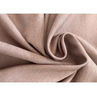 Buy cheap Diamond Grain Breathable Performance Fabric Wear Resistant For Winter Sports Wear from wholesalers