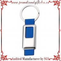 Buy cheap Blue Leather PU Keychain with Mat Nickel Plating Metal Part from wholesalers