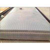 Buy cheap JIS SS400 Hot Rolled Steel Diamond Plate for Cutting / Drilling Hole Available from wholesalers