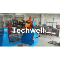 Buy cheap Active Uncoiling , Hydraulic To Expand 5, 10, 15 Ton Hydraulic Uncoiler / Decoiler With Coil Width 1500mm from wholesalers