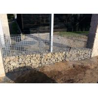 Buy cheap Hot Dipped Gabion Gravity Retaining Walls Galvanized Gabion Wall Face from wholesalers