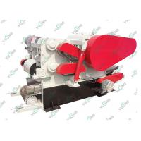 Buy cheap 5-8t/h Drum Wood Chipper Shredder Machine For Fiberboard Corrosion Resistance from wholesalers