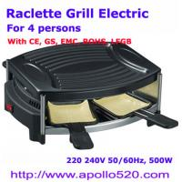 Buy cheap Electric BBQ Raclette Grill from wholesalers