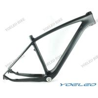 Buy cheap High quality and cheap super light mtb carbon frame 29er with 3k matt from Wholesalers