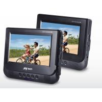 China 7'' dual-screen car DVD player on sale