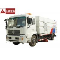 Buy cheap Dongfeng Water Tank Truck , Road Sweeper Water Bowser Truck Automatic Control from wholesalers