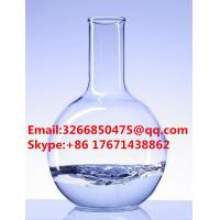 Quality Best Quality High Purity Gamma - Butyrolactone GBL For Bodybuilding Supplement for sale
