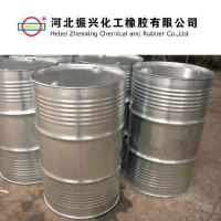 Buy cheap used in plastic and rubber flame retardant TCPP from wholesalers