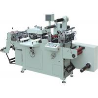 Buy cheap PLC Controlled Label Die Cutting Machine Hot Stamping For Laser Film Adhesive Label from wholesalers