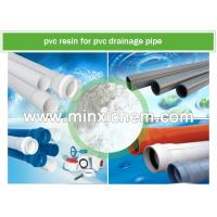 Buy cheap ISO Factory White Color Powder PVC resin SG3 SG5 SG7 SG8 with K value K65 K66 K67 for PVC drainage pipe from wholesalers