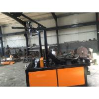 Buy cheap 60*60 Mesh Opening Type Link Chain Machine 2 Feeding Fencing Manufacturing Machine from wholesalers