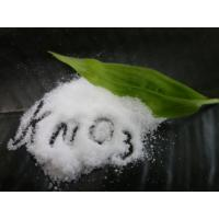 Buy cheap White granular potassium nitrate EINECS 231-818-8 100% soluble KNO3 from wholesalers
