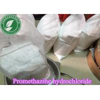 Buy cheap 99% Pharmaceutical Promethazine Hydrochloride for Allergic CAS 58-33-3 from wholesalers