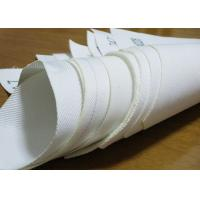 Buy cheap Long Thread Woven Filter Cloth Double Twill Weaving PP / Nylon Liquid Filter Media from wholesalers