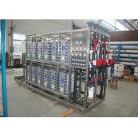 Buy cheap Industrial EDI Water Treatment Plant SS Water Desalination For Medicine from wholesalers
