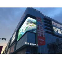 Buy cheap Outdoor P4 Advertising Led Display Screen Electronic Billboard Signs from wholesalers