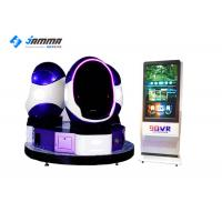 Buy cheap Custom Color Logo 360 VR Roller Coaster , 24 Monitor 9D Cinema VR Simulator Chair from wholesalers